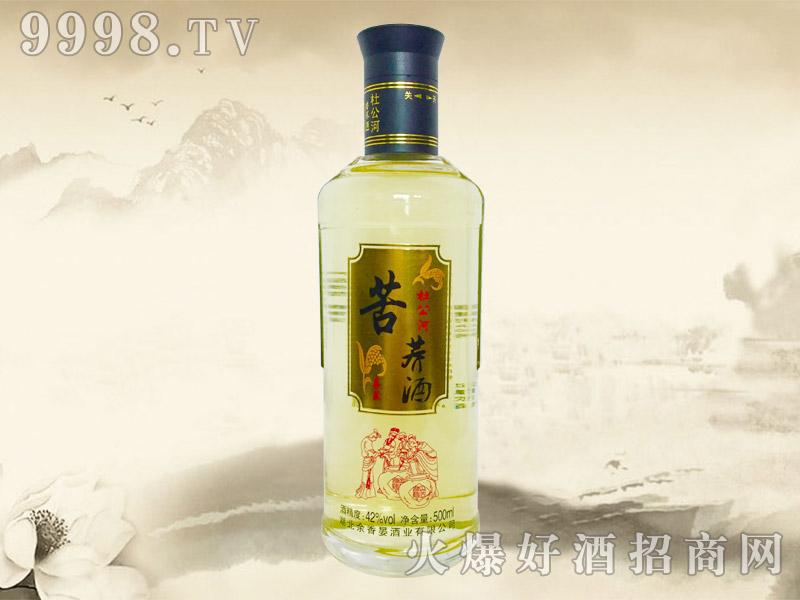 杜公河苦荞酒喜荞