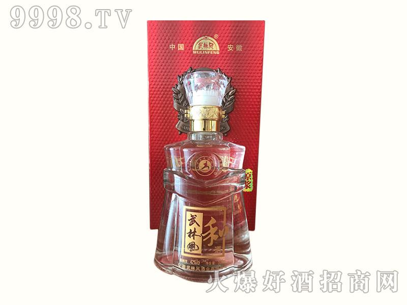 武林风和酒