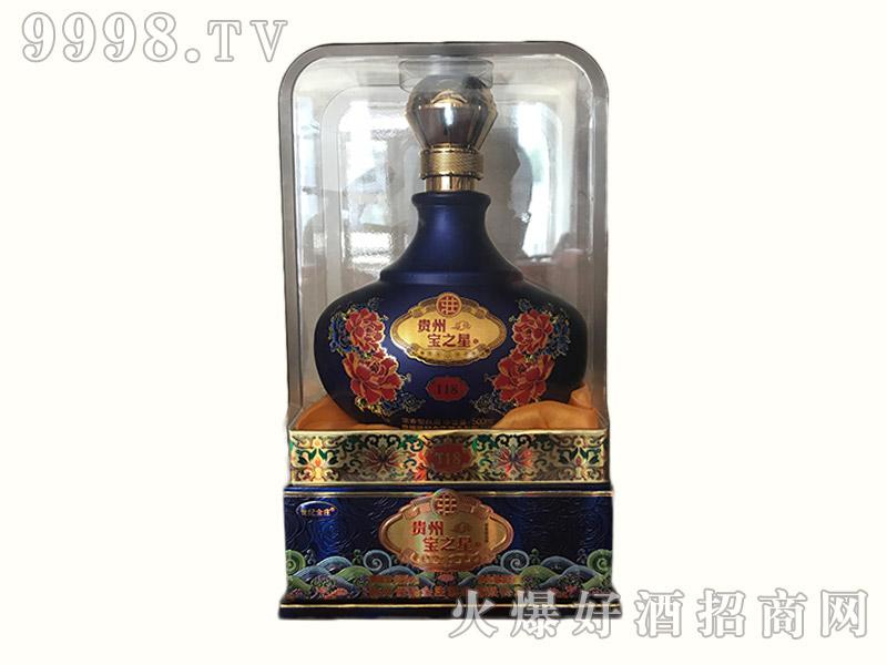 武林风酒贵州宝之星