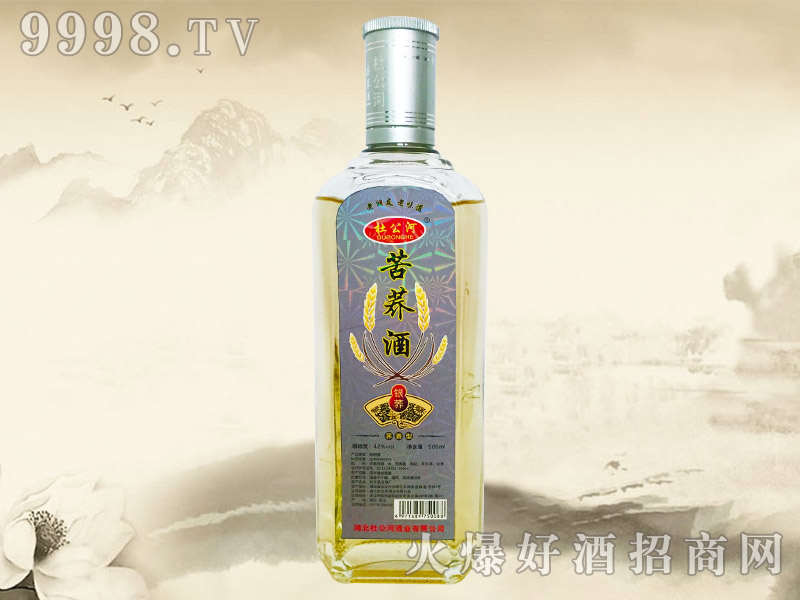 杜公河苦荞酒银荞-白酒招商信息
