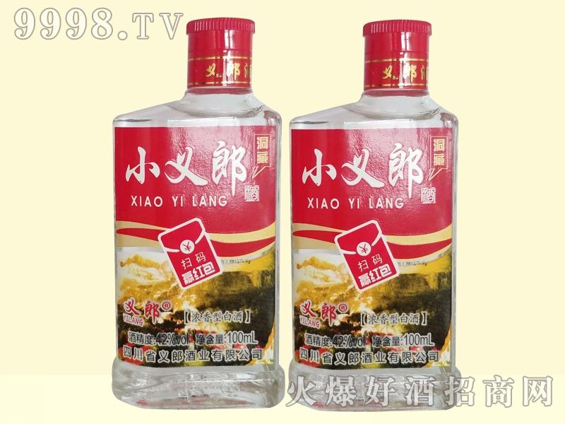 小义郎酒洞藏-白酒招商信息