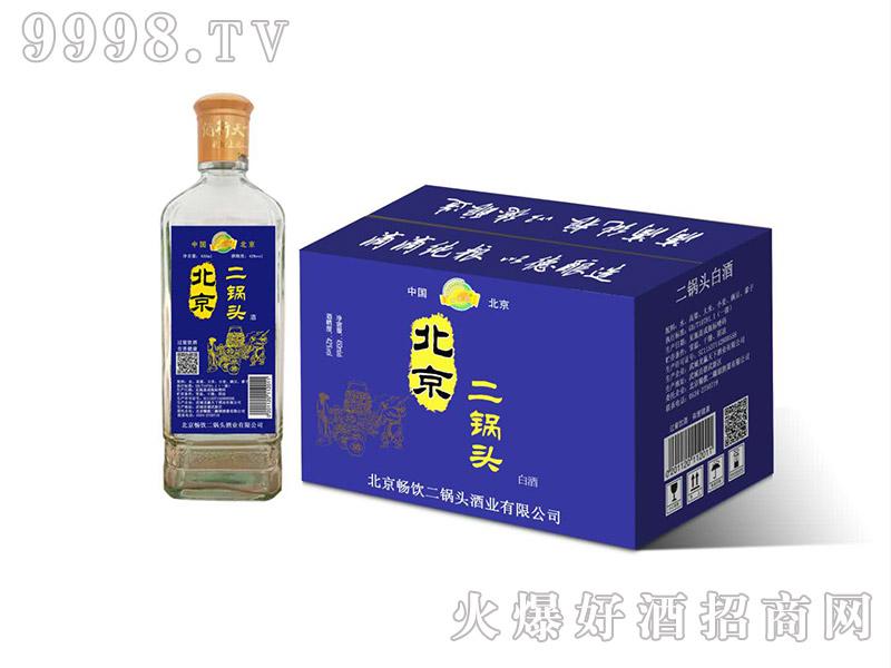 北京二锅头(蓝标)