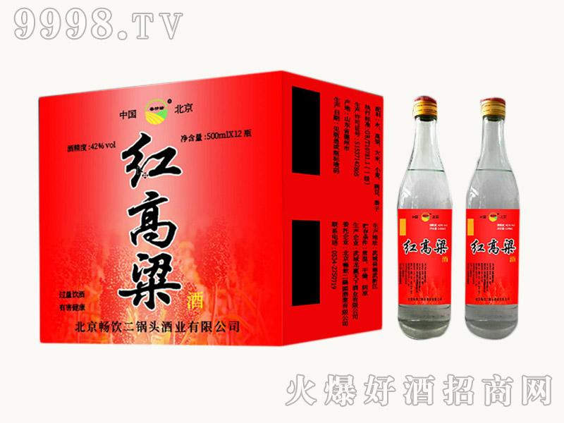 红高粱酒42%vol500mlx12瓶