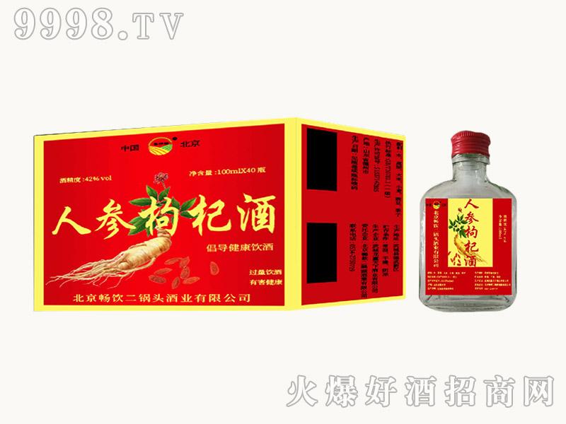 人参枸杞酒(红瓶)