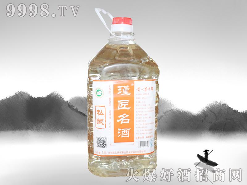 贵州瑾匠名酒-私藏桶2500ML