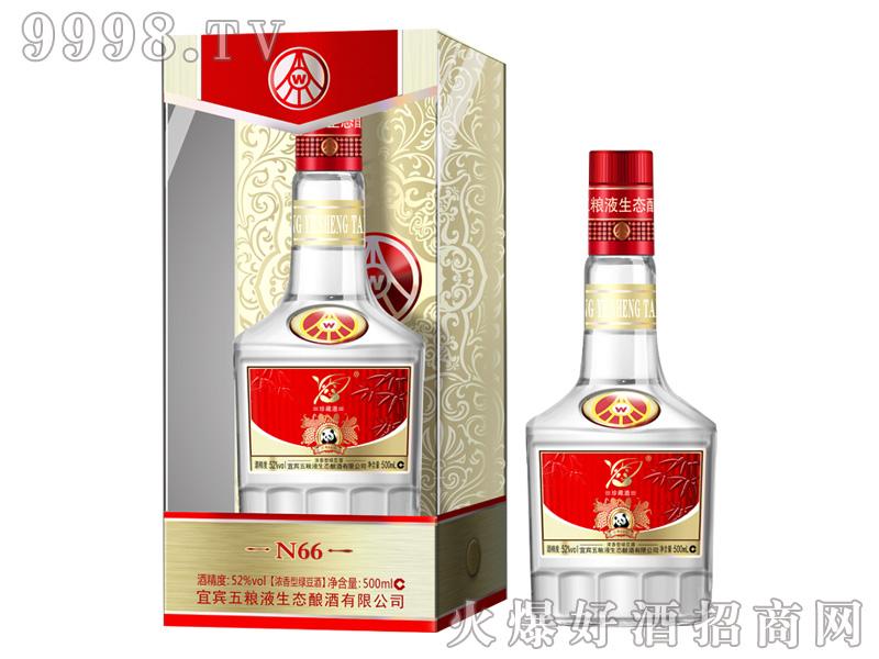 五粮液珍藏酒N66