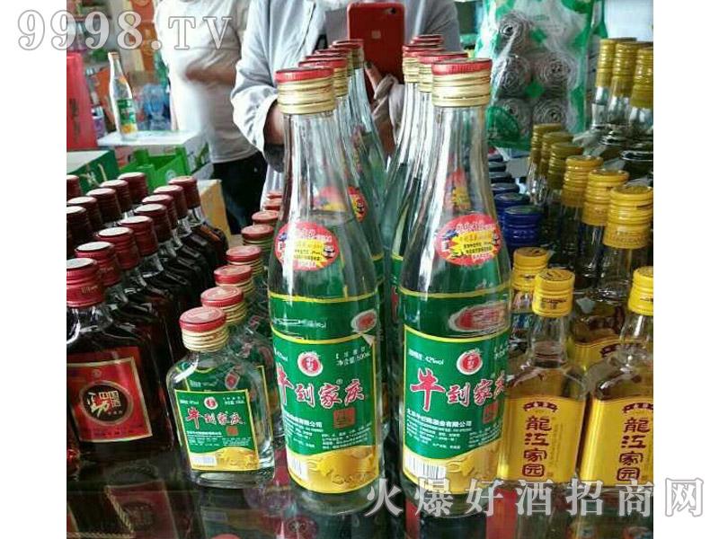 同惠堂线下活动产品(有奖哟)