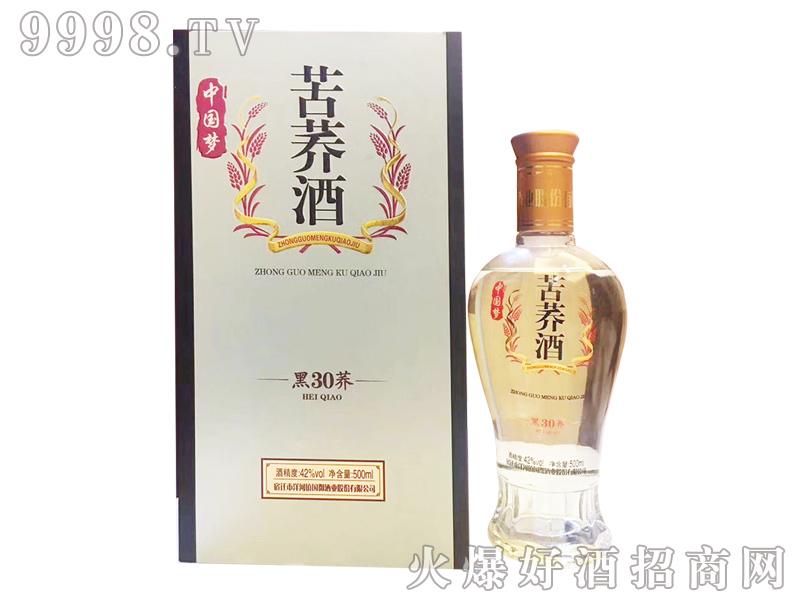 中国梦苦荞酒-黑荞30