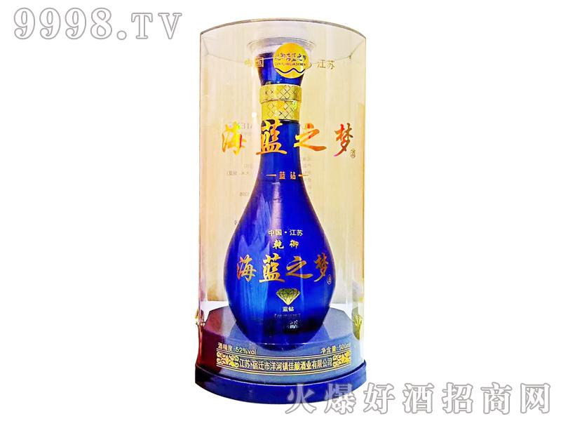 海蓝之梦酒-蓝钻