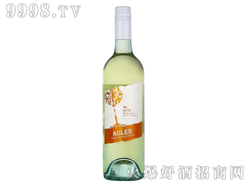 澳洲澳洛莫斯卡托甜白葡萄酒