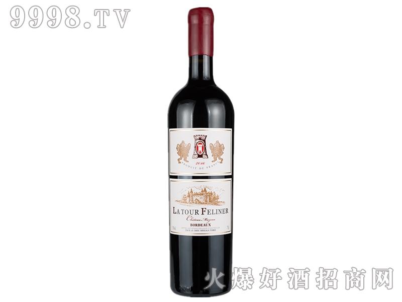拉图菲尔纳珍藏干红葡萄酒