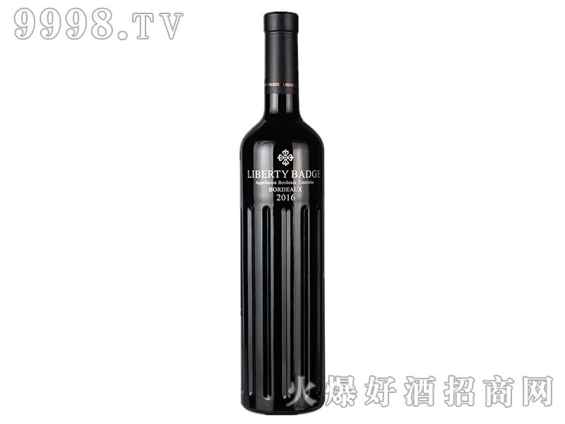 自由徽章荣耀干红葡萄酒