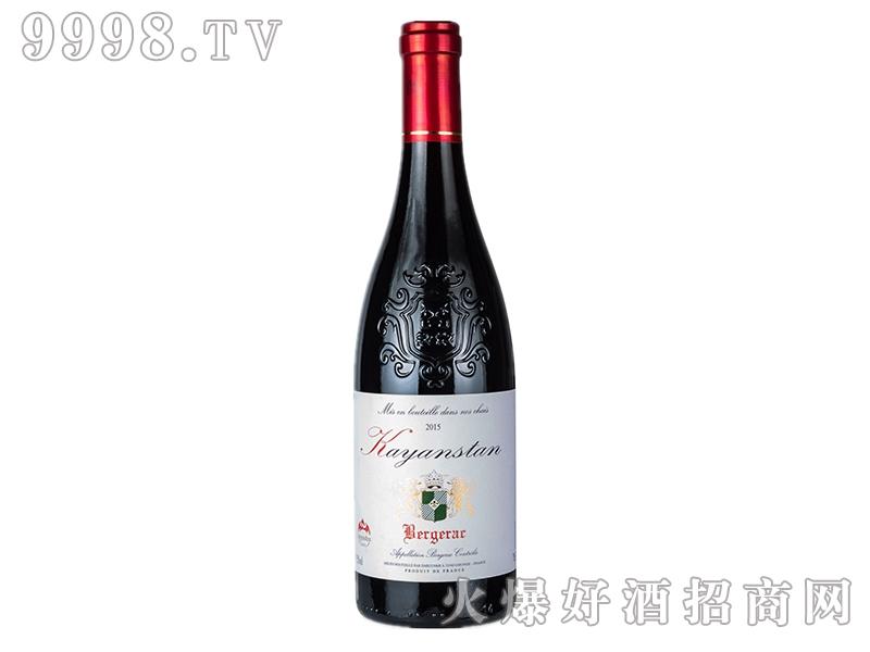 凯岩城贝尔干红葡萄酒