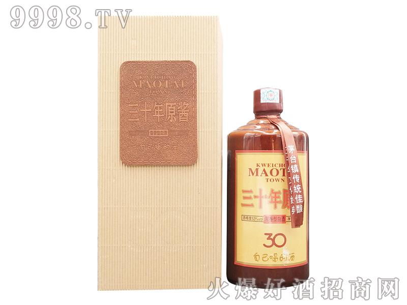 小神女酒-三十年原酱