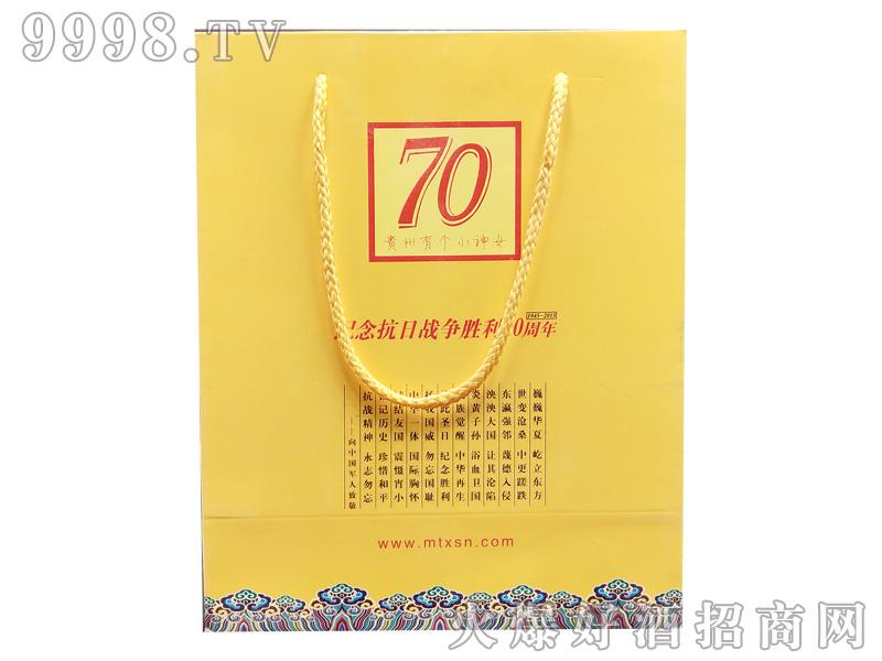 小神女酒-纪念抗日70周年手提礼盒