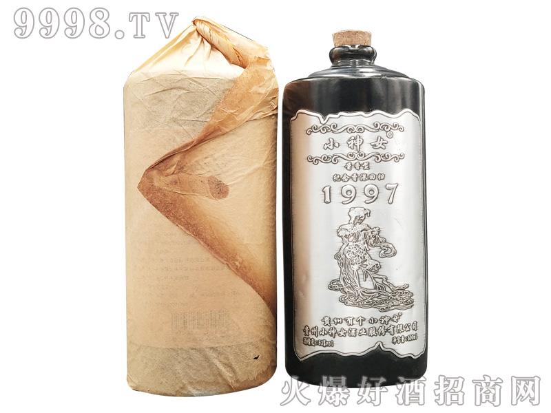 小神女酒1917