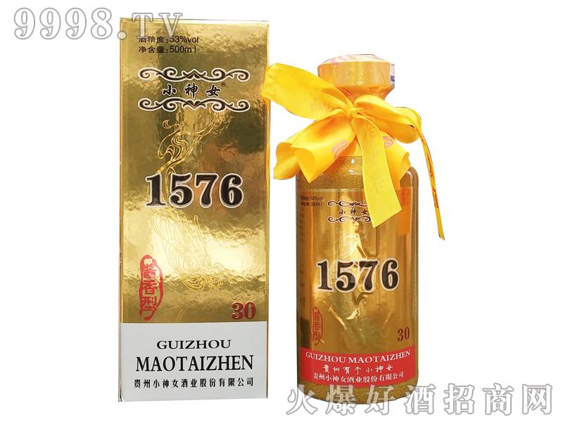小神女酒1576