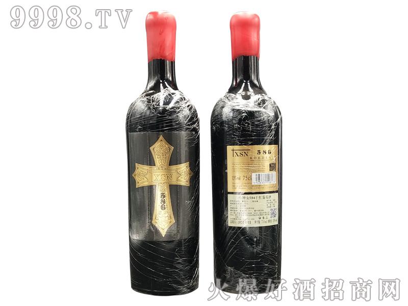 小神女586干红葡萄酒