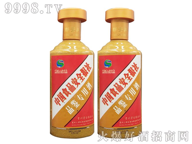 小神女酒-中国食品安全报社