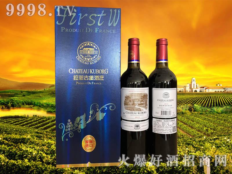 古堡酒庄・斯波朗干红葡萄酒2013