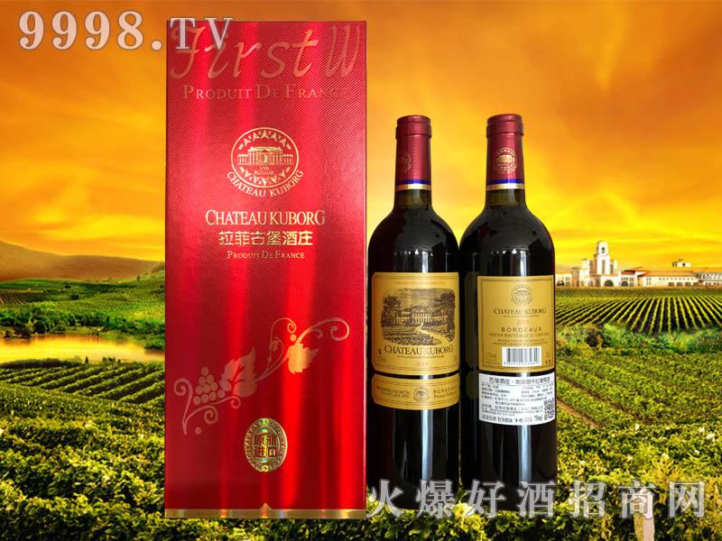 古堡酒庄・斯波朗干红葡萄酒75cl