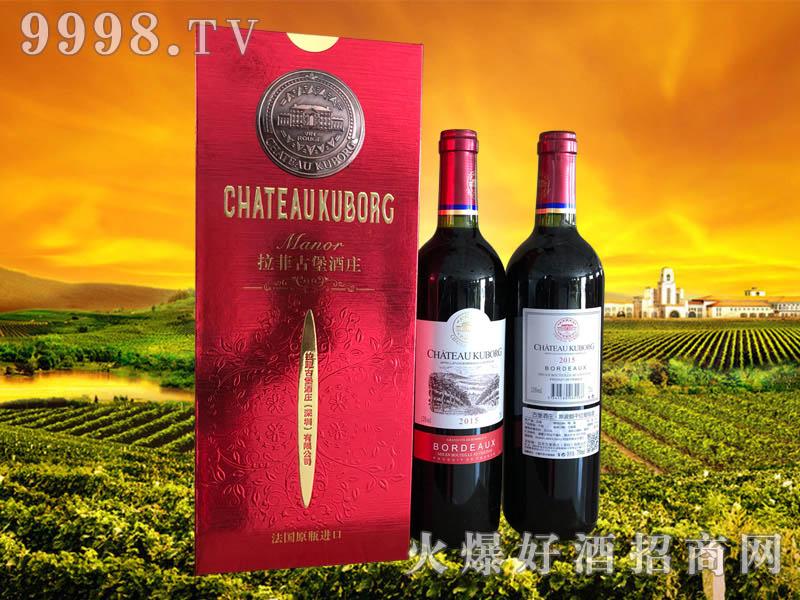 古堡酒庄・斯波朗干红葡萄酒2015