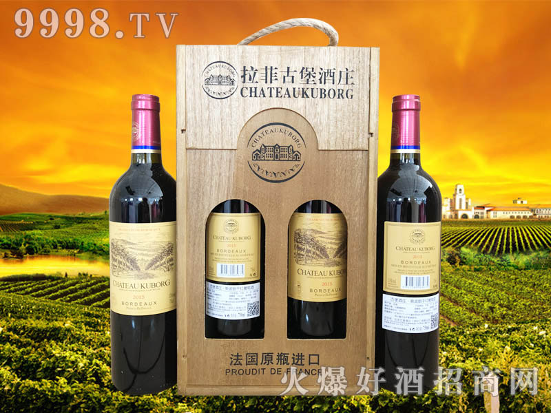 古堡酒庄・斯波朗干红葡萄酒