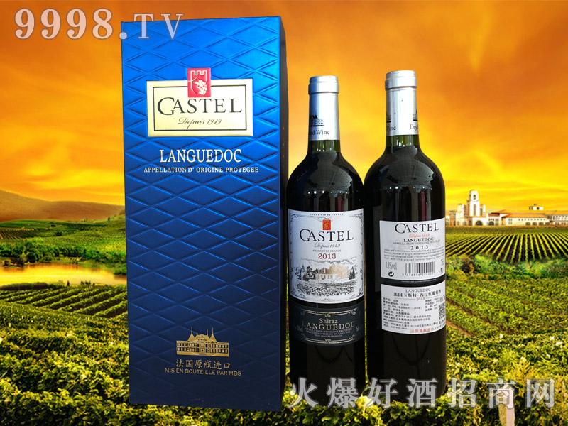 法国卡斯特・西拉红葡萄酒