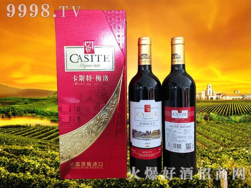 法国卡斯特·梅洛红葡萄酒2015