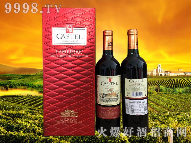 法国卡斯特·梅洛红葡萄酒2013