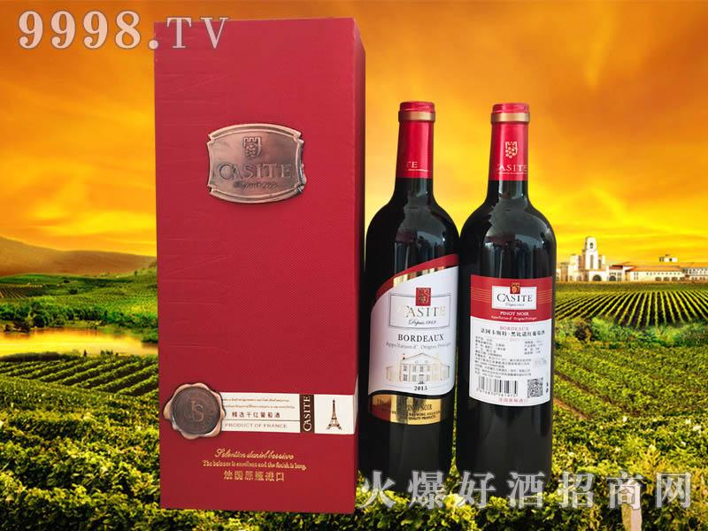 法国卡斯特・黑比诺红葡萄酒