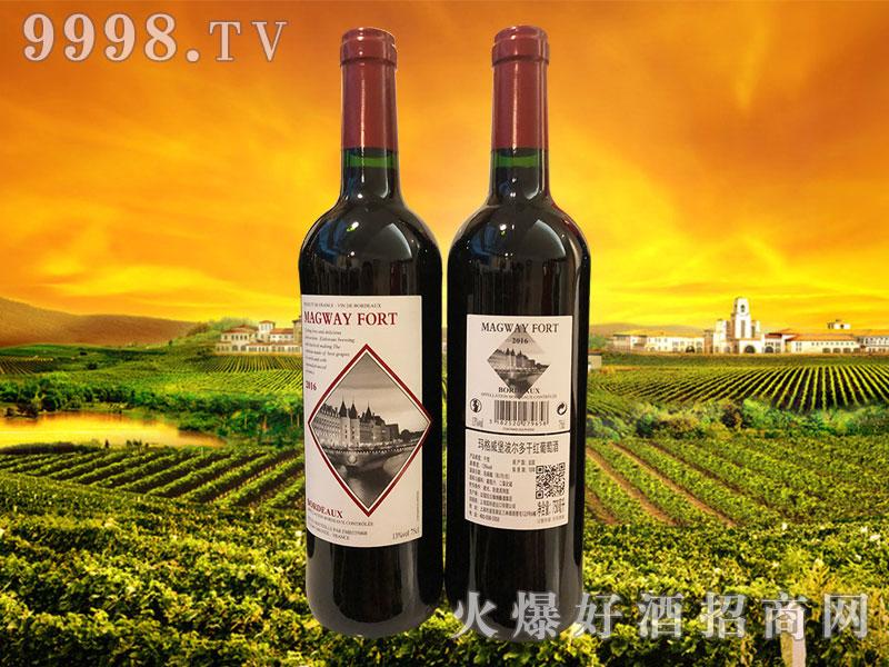 玛格威堡波尔多干红葡萄酒750ml
