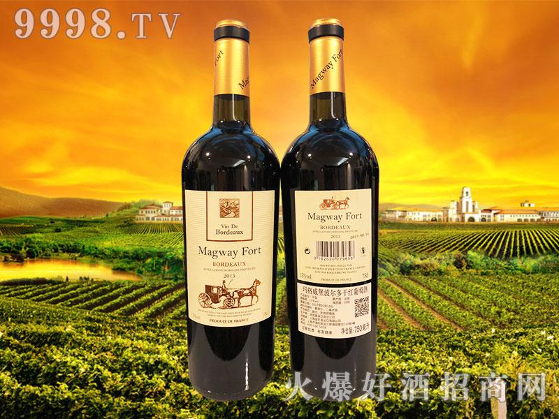 玛格威堡波尔多干红葡萄酒13°