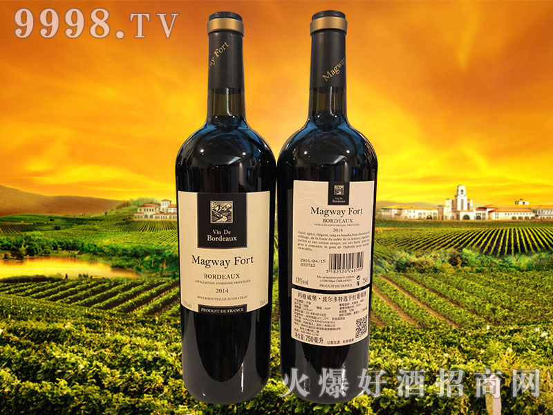 玛格威堡・波尔多特选干红葡萄酒2014