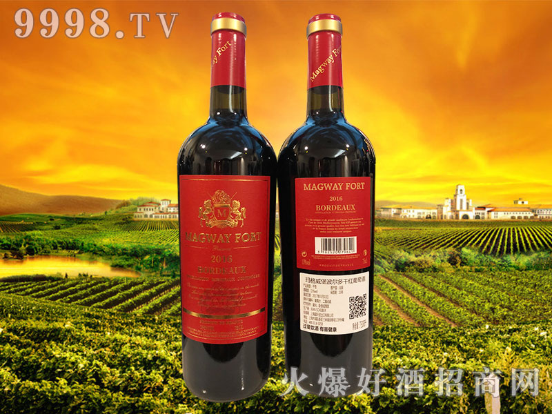 玛格威堡波尔多干红葡萄酒