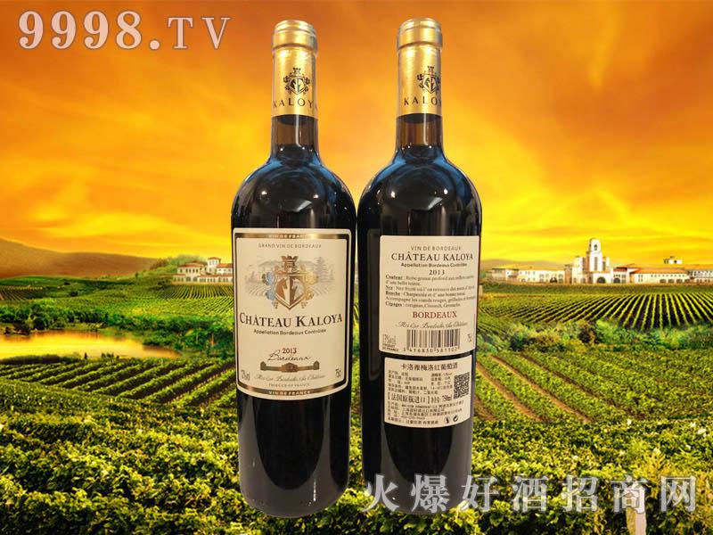 卡洛雅梅洛红葡萄酒
