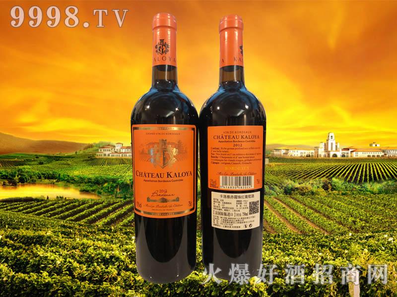卡洛雅赤霞珠红葡萄酒