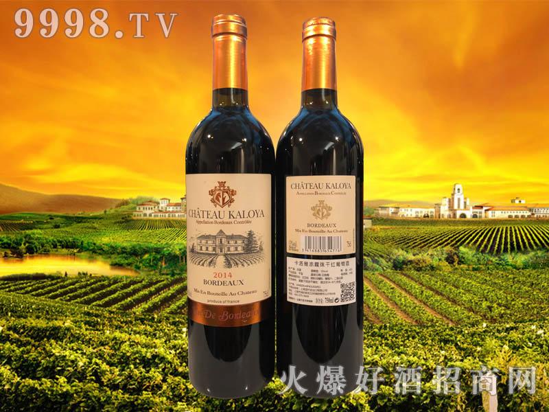 卡洛雅赤霞珠干红葡萄酒2014