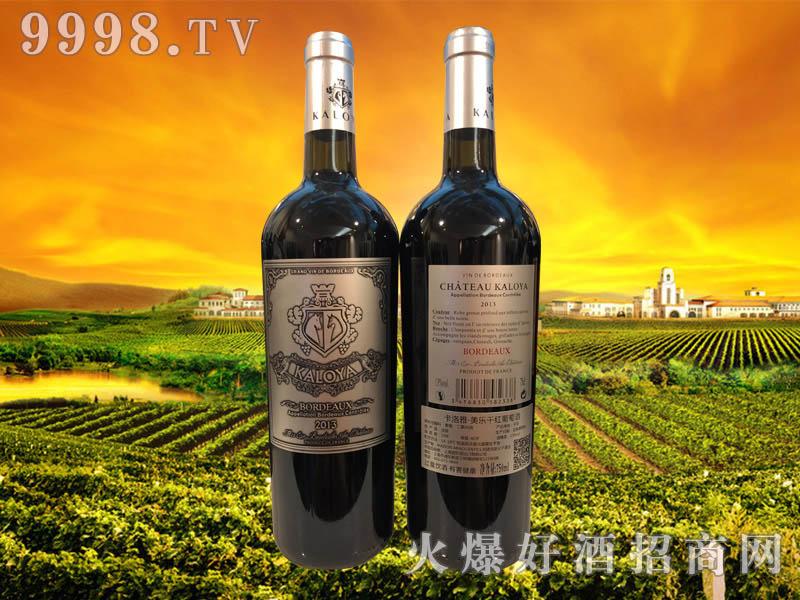 卡洛雅・美乐干红葡萄酒