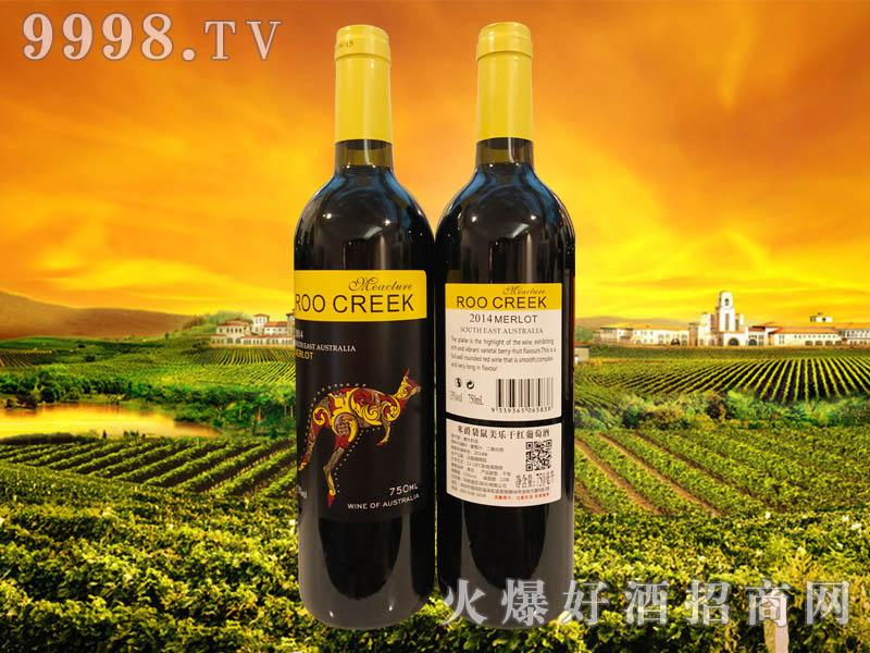 米爵袋鼠美乐干红葡萄酒
