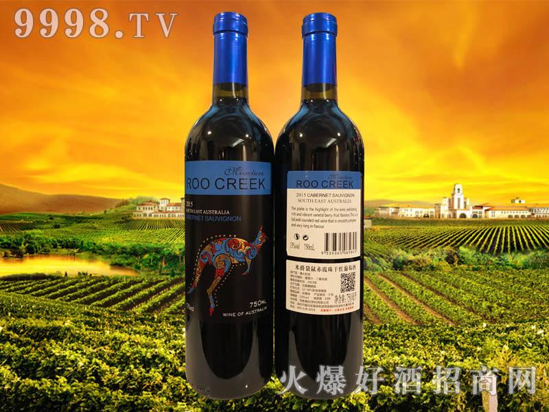 米爵袋鼠赤霞珠干红葡萄酒75cl