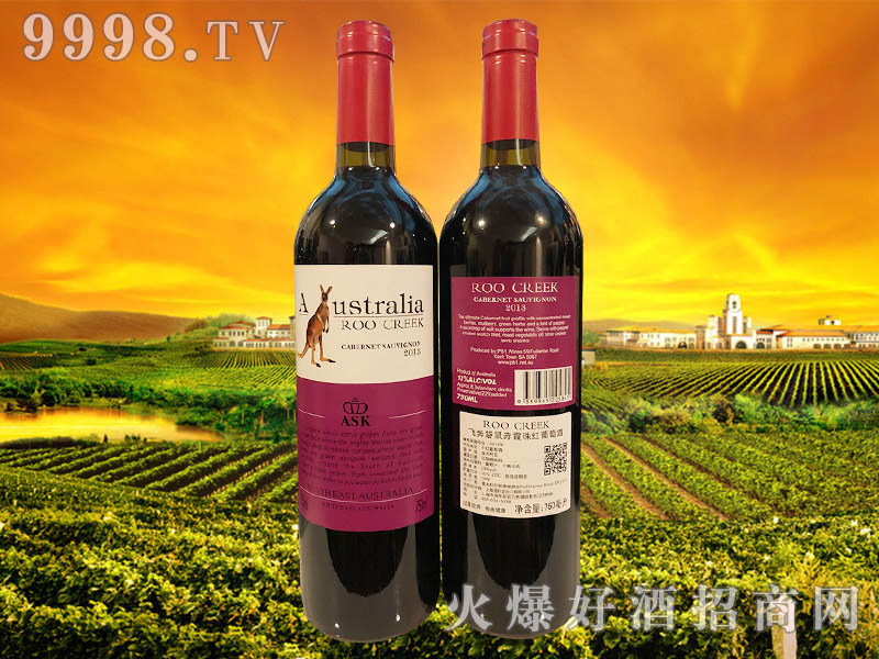 飞奔袋鼠赤霞珠红葡萄酒2013