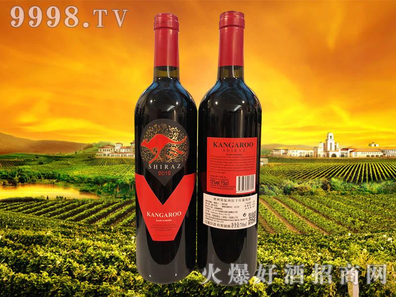 澳洲袋鼠西拉干红葡萄酒2012