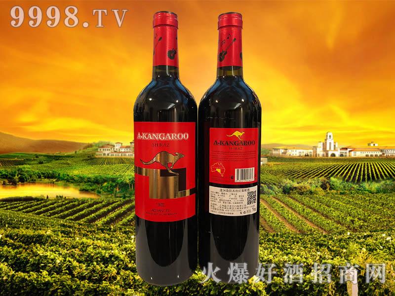 澳洲袋鼠西拉红葡萄酒