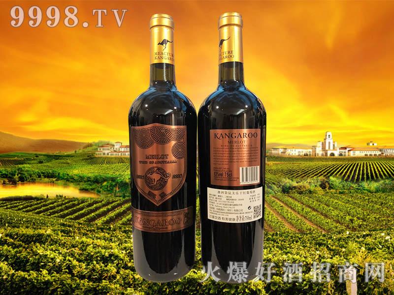 澳洲袋鼠美乐干红葡萄酒