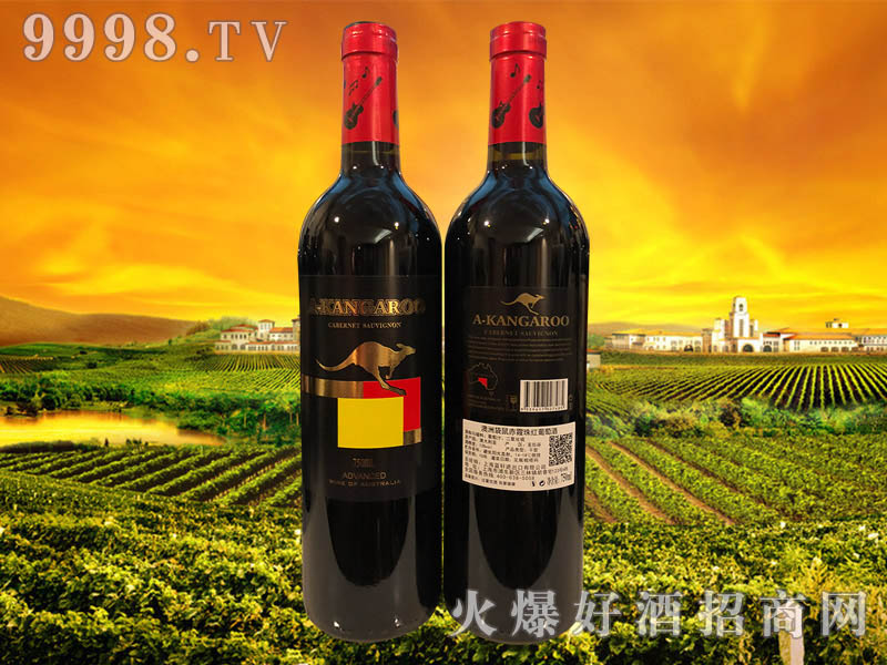 澳洲袋鼠赤霞珠红葡萄酒