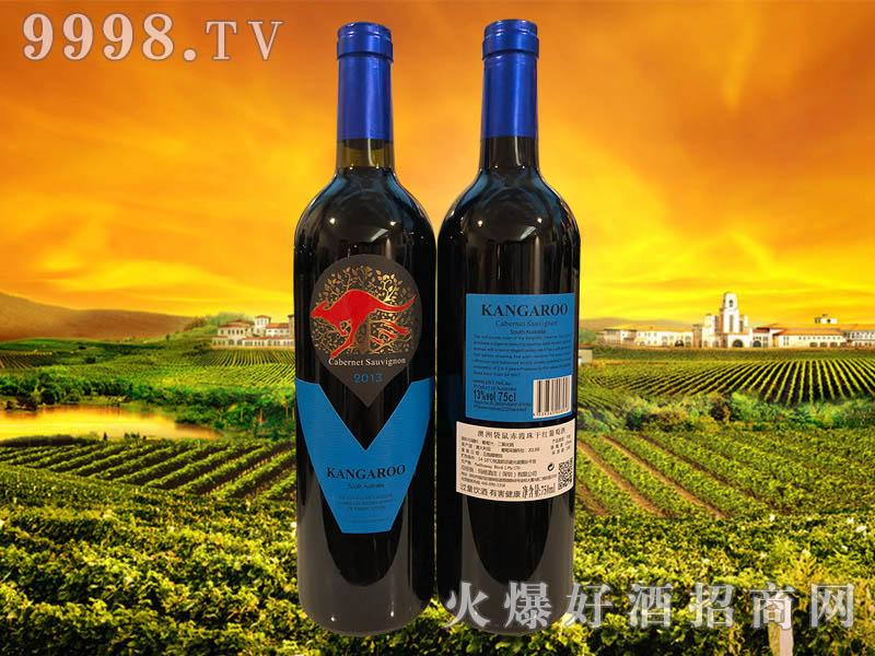 澳洲袋鼠赤霞珠干红葡萄酒2013