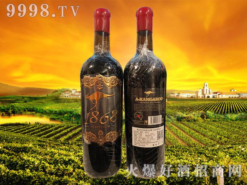 澳谷庄园赤霞珠干红葡萄酒