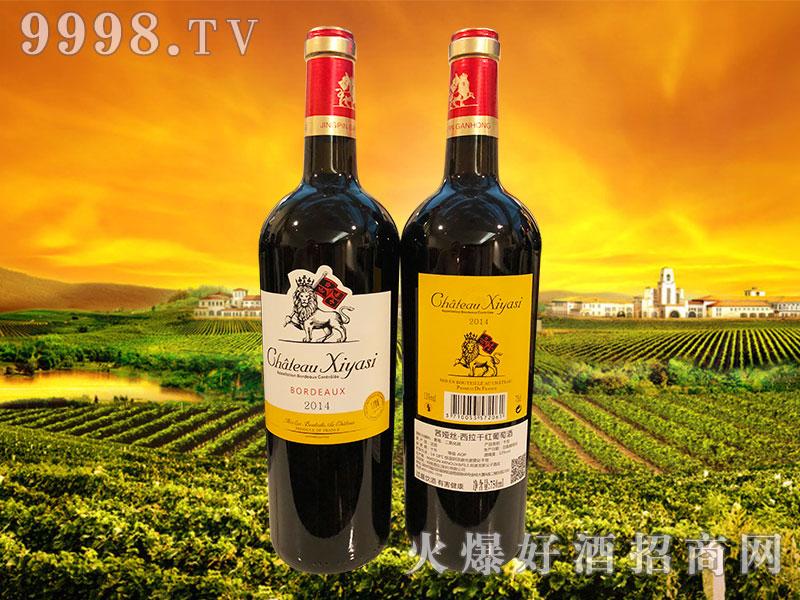茜娅丝・西拉干红葡萄酒2014