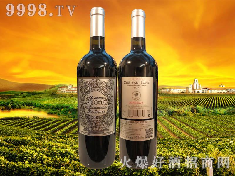 洛菲克梅洛红葡萄酒2013
